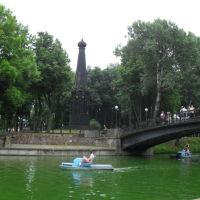 Памятник Героям 1812г. в Лопатинском саду., Смоленск
