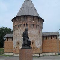Башня Громовая и Зодчий Фёдор Конь., Смоленск