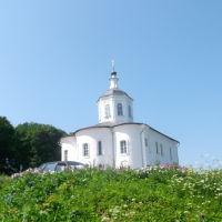 1173г., Смоленск