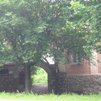 Старый город, Железноводск