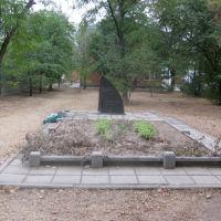Памятный камень (2), Буденновск