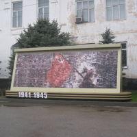 Стенд-коллаж,участникам ВОВ 1941-1945 гг., Буденновск