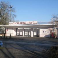 Стадион, Буденновск