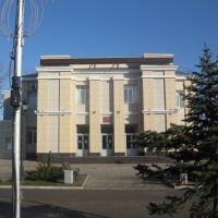 ДК, Буденновск