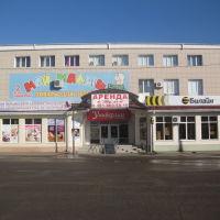 Универмаг, Буденновск