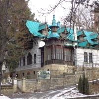 Дом-музей Шаляпина, Кисловодск