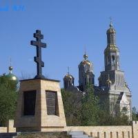 Памятник казакам-основателям Невинки у храма Покрова Пресвятой Богородицы  , Невинномысск