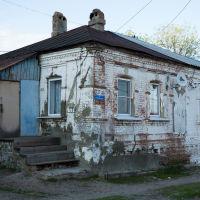Старый дом, Кирсанов
