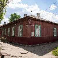 угол Рабоче-Крестьянской и Гоголя, Кирсанов