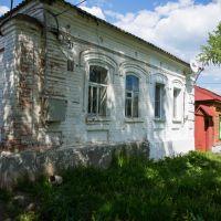 ул. Гоголя, Кирсанов