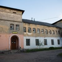 Городская баня, Кирсанов