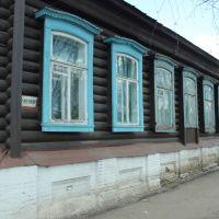 знаменитый Дом Гридневой, Кирсанов