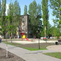 Новый сквер., Кирсанов
