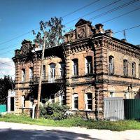 Старый Козлов, Мичуринск