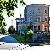 В городе, Мичуринск