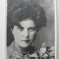 Закудряева Мудрецова Мария 1910-1970, Рассказово