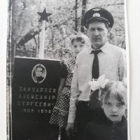 Закудряев Г.А.с дочками у могилы отца 1984г, Рассказово