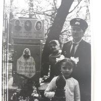 Закудряев Г А с дочками у могилы родственников 1984г, Рассказово