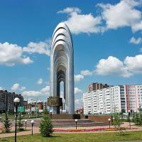 Нефтяной фонтан, Альметьевск