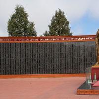Мемориал Славы в Апастово, Апастово