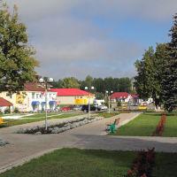 На улицах в Апастово, Апастово