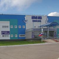 Спорткомплекс в Апастово, Апастово