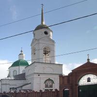 Буинск, Буинск
