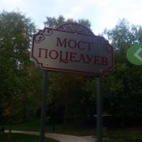 парк кармалка, Заинск