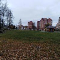 ОЗЕРО, Зеленодольск