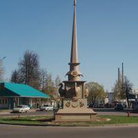 КОЛЬЦО, Зеленодольск