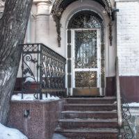 церковь евдокии    великомученицы, Казань