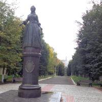 Памятник ЕкатеринеII и дворец-музей графа Бобринского, Богородицк
