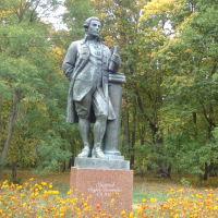 Памятник Болотову, Богородицк
