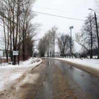 Улица Ленина около стадиона, Болохово