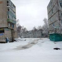 Улица Ленина дома №17 и 19, Болохово
