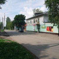 Улица Мира в районе 3-его Участка, Болохово