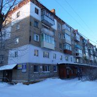 Улица Первомайская,7, Болохово