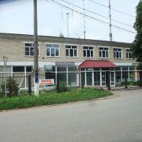 Магазин на улице Мира, Болохово