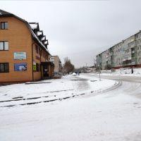 Улица Ленина зимой, Болохово