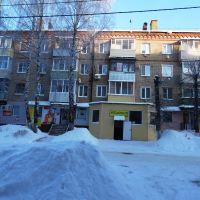 Улица Первомайская,2, Болохово