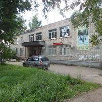 Здание аптеки на улице Мира, Болохово