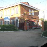 Горгаз /Узловая/, Узловая