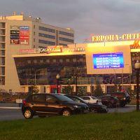 Фото #523790, Нижневартовск