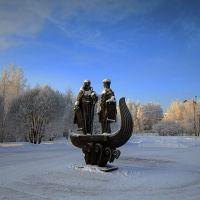Пётр и Февронья, Урай