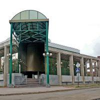 Музей М.Т.Калашникова, Ижевск