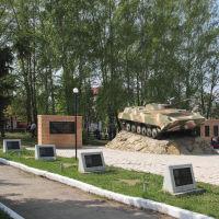 Памятник Героям-Афганцам. Барыш, Барыш