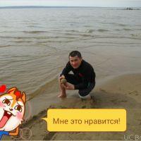 ульяновс пляж, Ульяновск