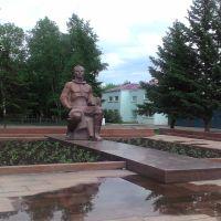 13.06.2016 г. Юрий Гагарин, Комсомольск-на-Амуре