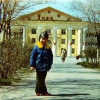 зарисовка, Южно-Уральск