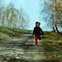 детство, Южно-Уральск